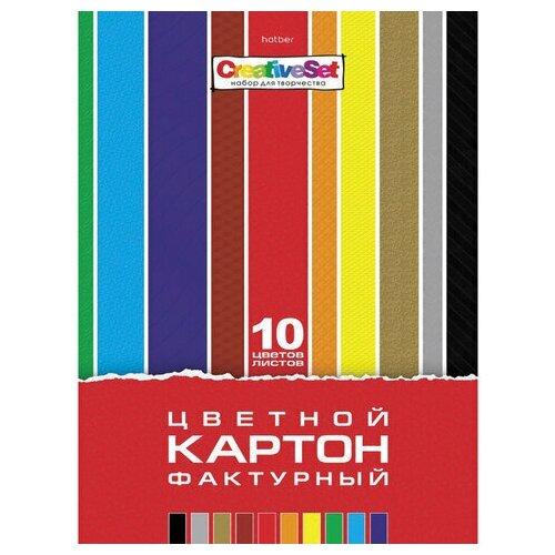 Картон цветной А4 фактурный, 10 листов, 10 цветов, в папке, HATBER, 205х295 мм, Creative Set, 10Кц4т_05934