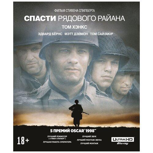 Спасти рядового Райана (Blu-ray 4K Ultra HD)