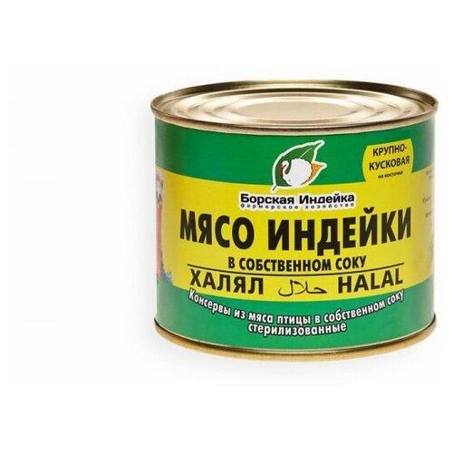 Фото - Мясо индейки в собственном соку (0,525 кг.) халяль Каменка Мясо х 4 шт. мясо