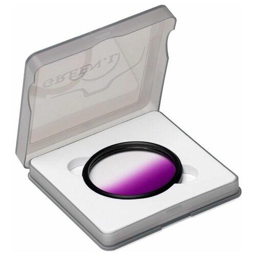 Светофильтр Green-L градиентный фиолетовый (gradual color orange) - 49mm