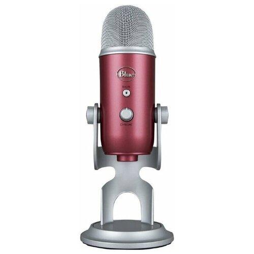 Микрофон Blue Yeti стальной красный