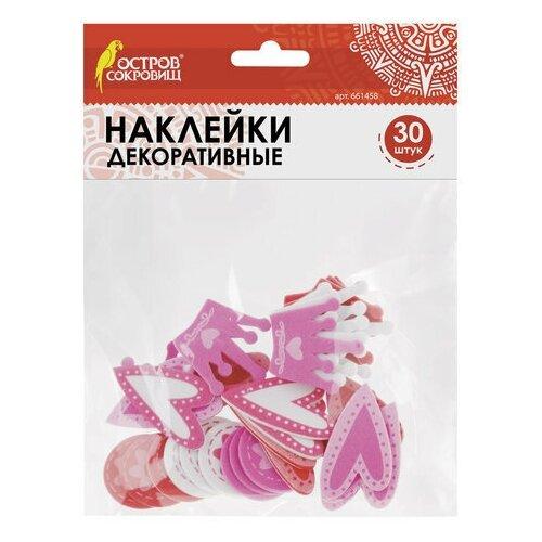Наклейки из EVA Розовый микс, 30 шт., ассорти, остров сокровищ, 661458