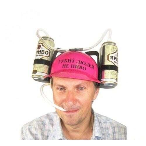 Фото - Каска пивная ''Губит людей не пиво'' пивная каска российский флаг