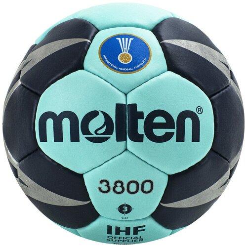 Мяч гандбольный MOLTEN 3800, арт. H3X3800-CN, р.3