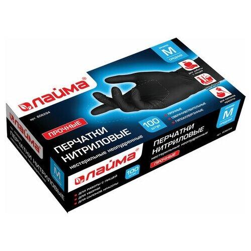 Перчатки нитриловые черные, 50 пар (100 шт.), неопудренные, прочные, размер M (средний), ЛАЙМА недорого