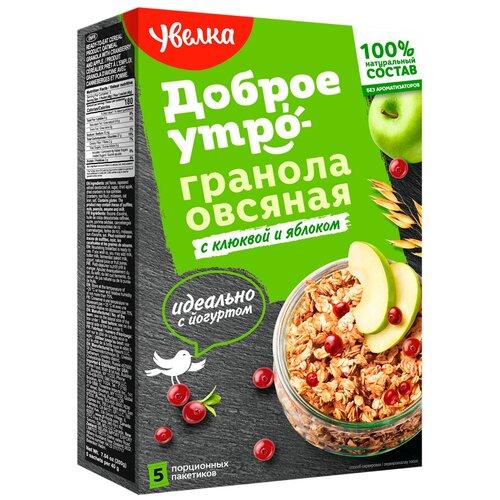 Гранола Увелка овсяная с клюквой и яблоком, коробка, 5 шт./уп., 200 г
