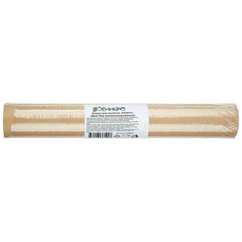 Бумага для выпечки 38смx50м коричневая, комус, силиконизированная