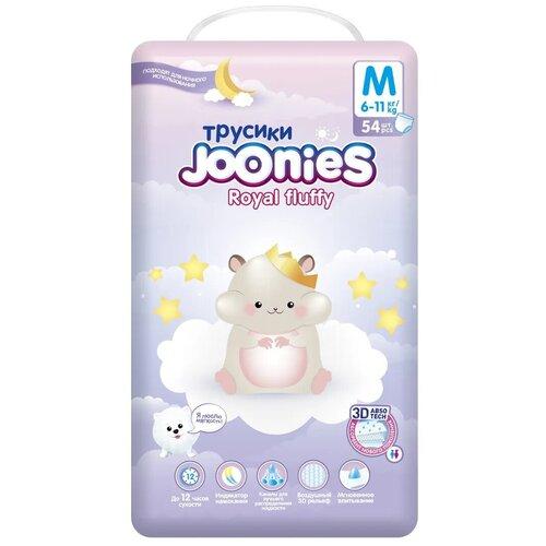 Joonies Подгузники-трусики Royal Fluffy размер M (6-11 кг) 54 шт подгузники трусики insinse подгузники трусики m 6 9 кг 60 шт