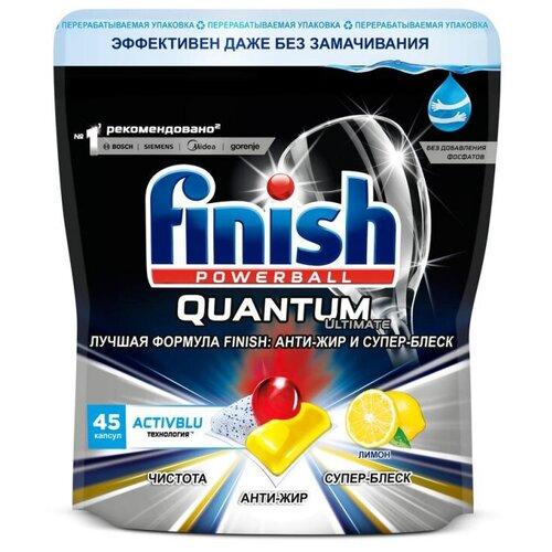 Таблетки для ПММ Finish Quantum Ultimate 45 капсул лимон дойпак бесфосфатн недорого