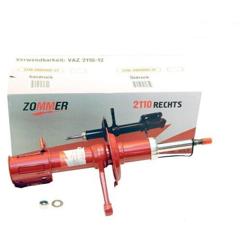 Стойка амортизатора ZOMMER ВАЗ 2110-2112, передняя правая газомасляная 2110-2905002-21