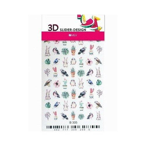 Milv, 3D-cлайдер В305  - Купить
