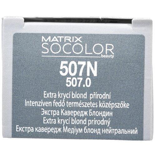 Купить Matrix Socolor Beauty стойкая крем-краска для волос Extra coverage, 507N блондин, 90 мл