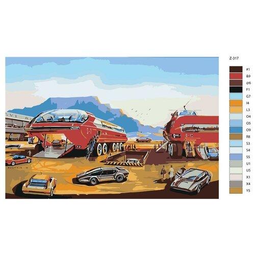 Картина по номерам «Эвакуаторы» 40х60 см (Z-317)