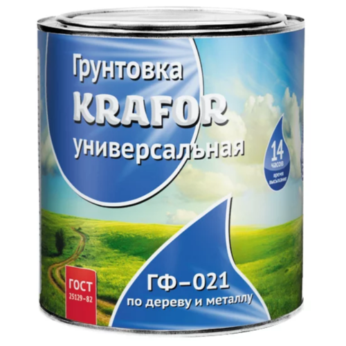 Грунтовка Krafor ГФ-021 1.8