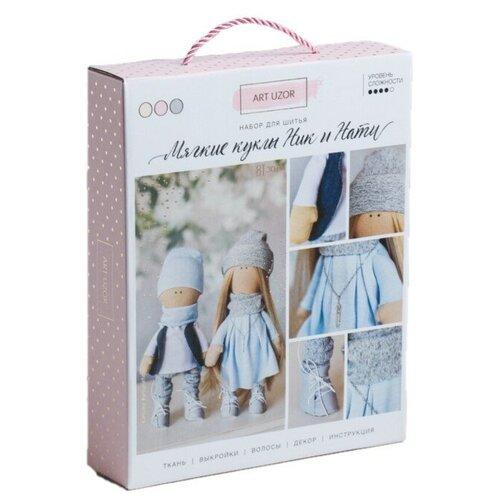 Купить Арт Узор Набор для шитья Интерьерные куклы Ник и Нати (3548690), Изготовление кукол и игрушек