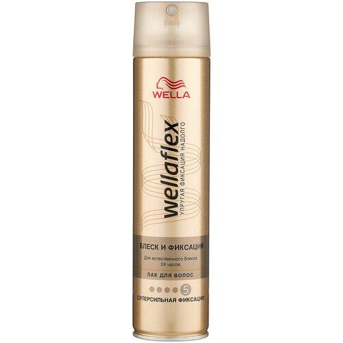 Wella Лак для волос Wellaflex Блеск и фиксация, экстрасильная фиксация, 250 мл wella лак для волос wellaflex для чувствительной кожи головы сильная фиксация 250 мл