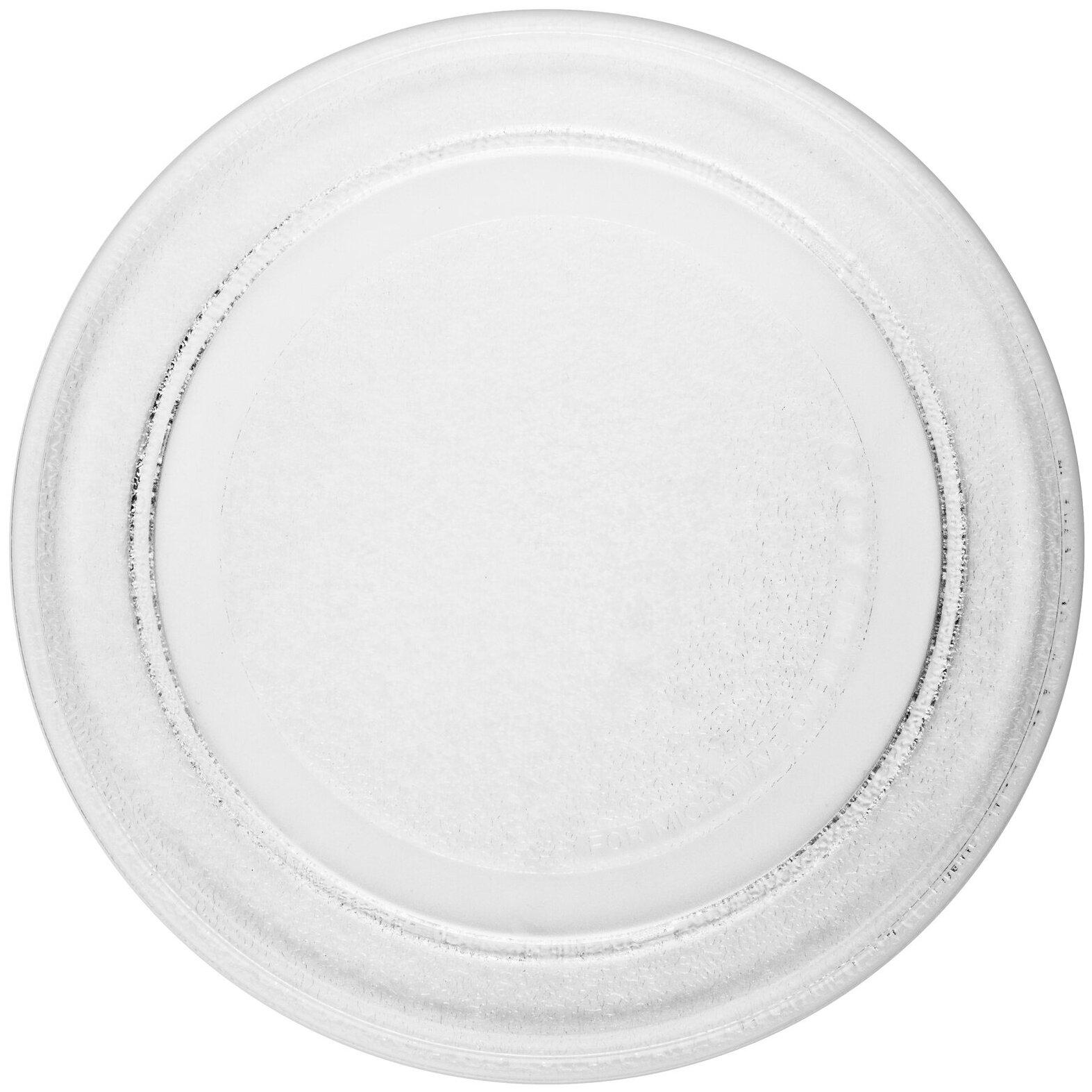 тарелки для микроволновых печей Sanyo цена