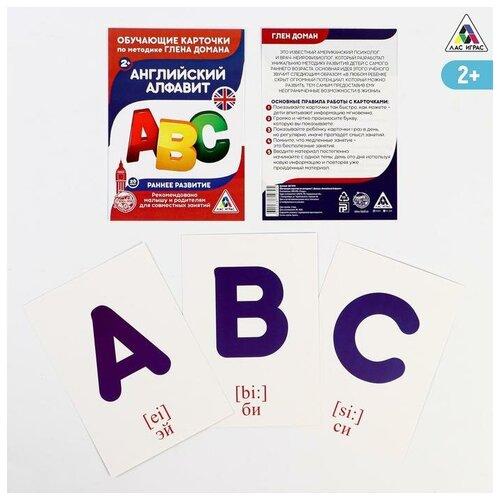 ЛАС играс Обучающие карточки по методике Г. Домана «Английский Алфавит», 26 карт, А6