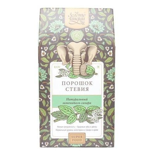 Стевия порошок 100% натуральный Stevia Powder 100гр Золото Индии