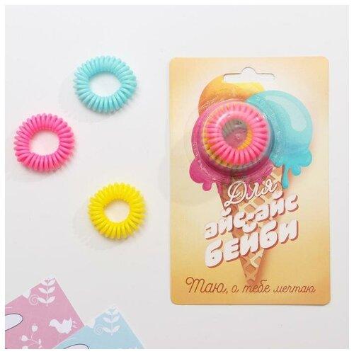 Резинки-пружинки для волос «Для айс айс бейби», 8 х 14 см 4842570