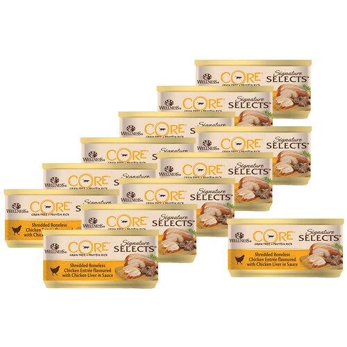 Влажный корм для кошек Wellness беззерновой, с курицей 12 шт. х 79 г влажный корм для кошек wellness беззерновой с тунцом с креветками 24 шт х 79 г