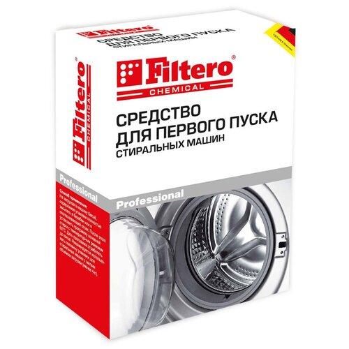 Стиральные машины - Средство первого пуска FILTERO 903