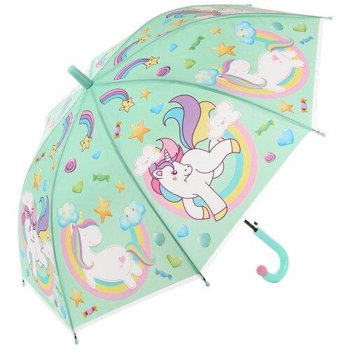 Amico. Детский зонтик