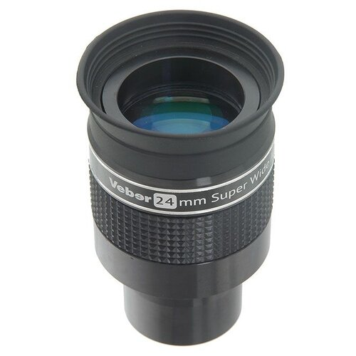 Окуляр для телескопа Veber 24mm SWA ERFLE 1.25