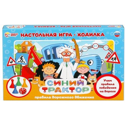 Настольная игра-ходилка Умные игры Правила дорожного движения, Синий трактор (4680107902269)