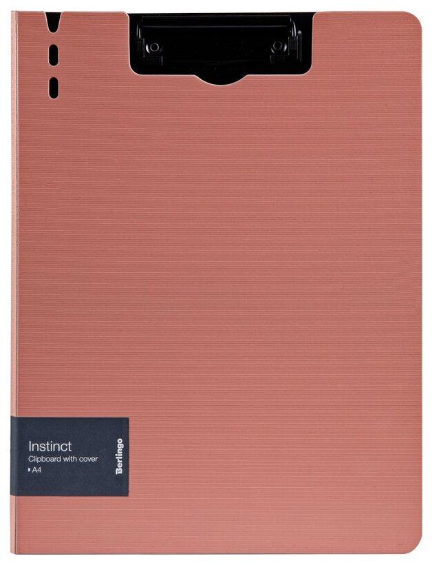 Berlingo Папка-планшет с зажимом Instinct A4, полифом — купить по выгодной цене на Яндекс.Маркете