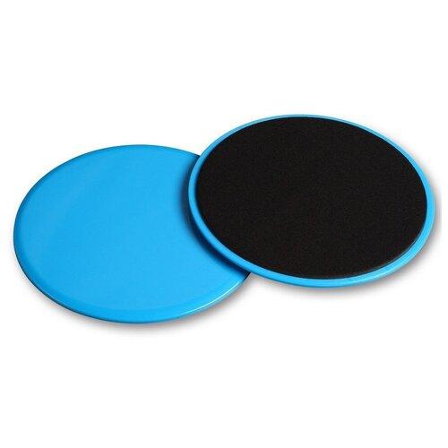 Диски для скольжения Indigo IN097 Blue