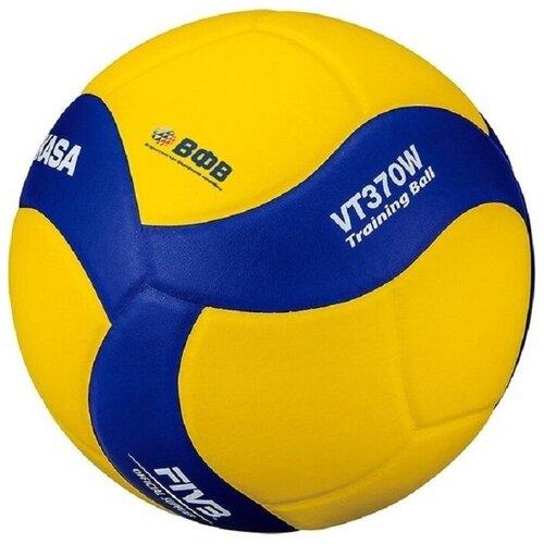 Волейбольный мяч Mikasa VT370W желтый/синий