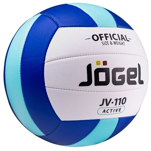 Волейбольный мяч Jogel JV-110 синий/голубой/белый
