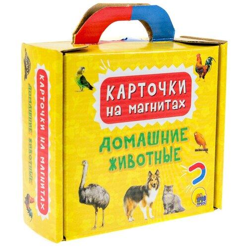 Фото - Набор карточек Проф-Пресс Домашние животные 33 шт. набор карточек умка умные игры домашние животные 15 7x10 7 см 32 шт