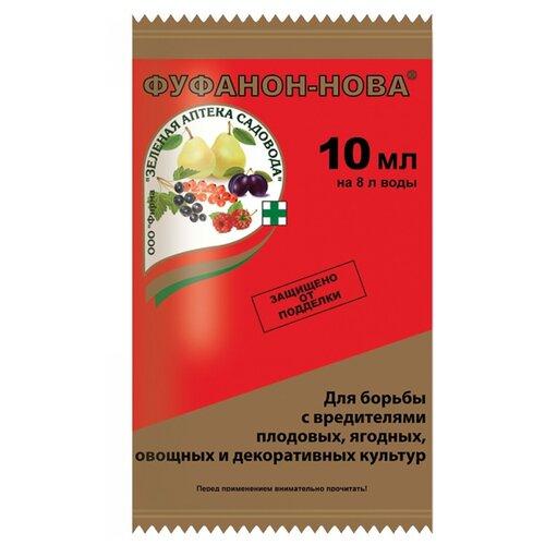 Зеленая Аптека Садовода Средство для борьбы с вредителями Фуфанон-Нова, 10 мл