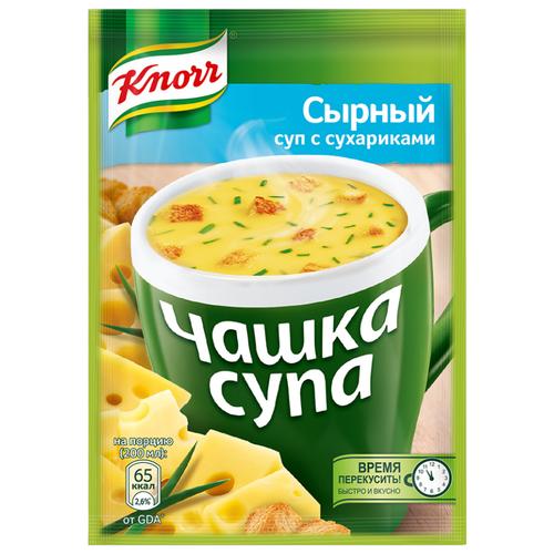 Knorr Чашка супа Сырный суп с сухариками, 15 г knorr чашка супа куриный суп с лапшой 13 г