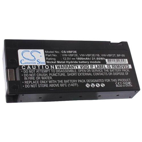 Аккумулятор iBatt iB-F375