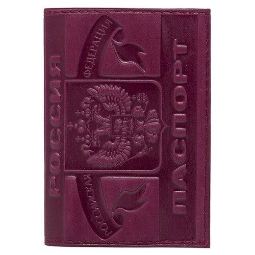 Обложка для паспорта Forte; ОПДГМ-50