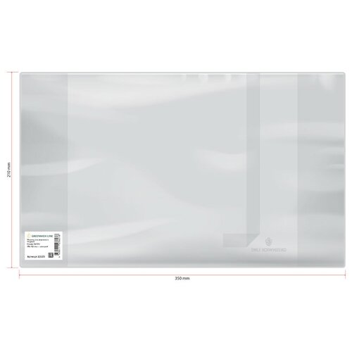 Фото - Greenwich Line Набор обложек для дневников и тетрадей с закладкой 210x350 мм, 110 мкм, 50 штук бесцветный erichkrause набор универсальных обложек для тетрадей и дневников с клеевым краем 212х395 10 штук бесцветный