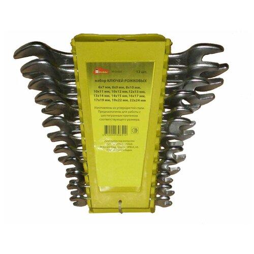 Фото - Набор ключей гаечных рожковых, хромированных, 12 штук набор ключей гаечных рожковых углеродистая сталь 12 предметов