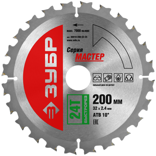 Фото - Пильный диск ЗУБР Мастер 36910-200-32-24 200х32 мм пильный диск зубр эксперт 36901 200 32 24 200х32 мм