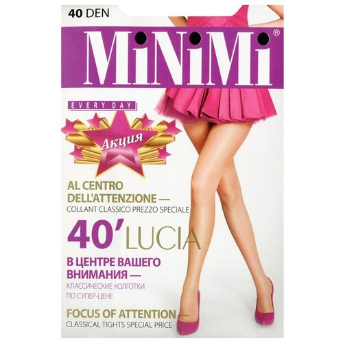 Фото - Колготки MiNiMi Lucia, 40 den, размер 4-L, fumo (серый) колготки minimi vittoria 20 den размер 4 l fumo серый