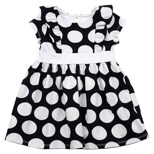 Купить Платье Mini Maxi размер 110, белый/синий, Платья и сарафаны