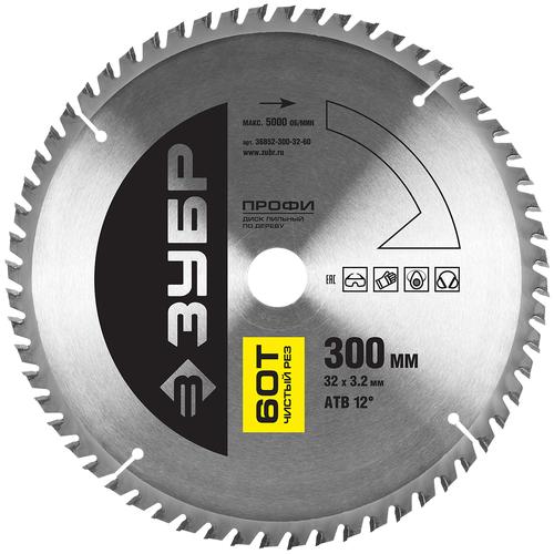 Фото - Пильный диск ЗУБР Профи 36852-300-32-60 300х32 мм пильный диск зубр профи 36852 300 32 60 300х32 мм