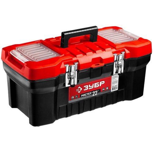 Ящик с органайзером ЗУБР Мастер-22 (38180-22) 56x28x23.5 см 22'' черный/красный