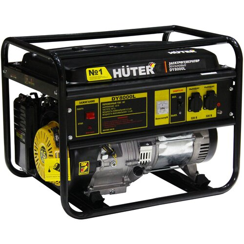 Бензиновый генератор Huter DY8000L (6500 Вт) бензиновый генератор huter dy6500lx 5000 вт