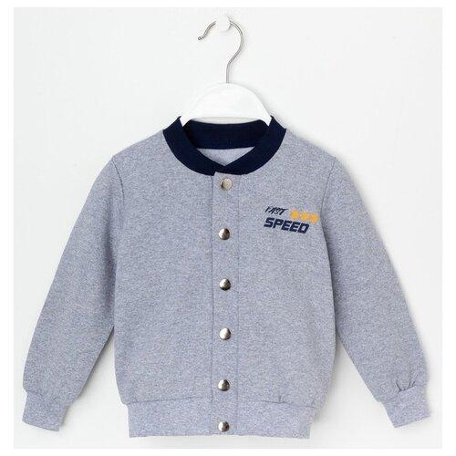 Купить Бомбер Kaftan размер 122-128, серый, Куртки и пуховики