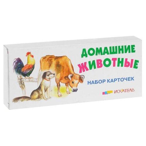 Фото - Набор карточек Искатель Домашние животные 22 шт. набор фигурок домашние животные 6 шт