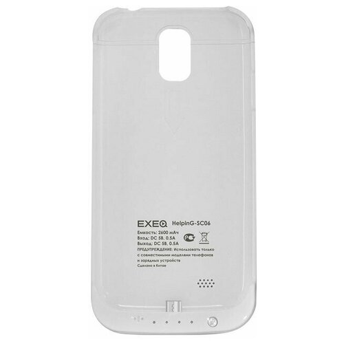 Чехол-аккумулятор для Samsung Galaxy S4 Exeq HelpinG-SC06 (белый)