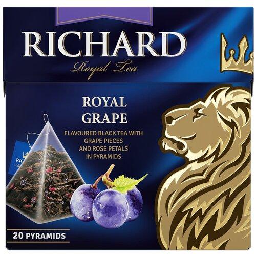 Чай черный Richard Royal grape в пирамидках, 20 шт. чай richard royal advent calendar ассорти в пирамидках подарочный набор 25 шт